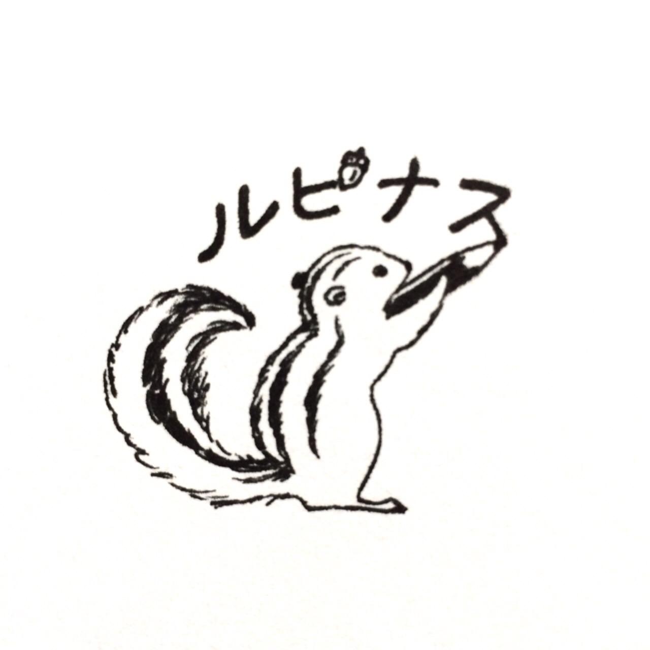 ルピナス式 幼児の絵本ブログ